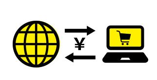 ユニーク商品を世界へ発信